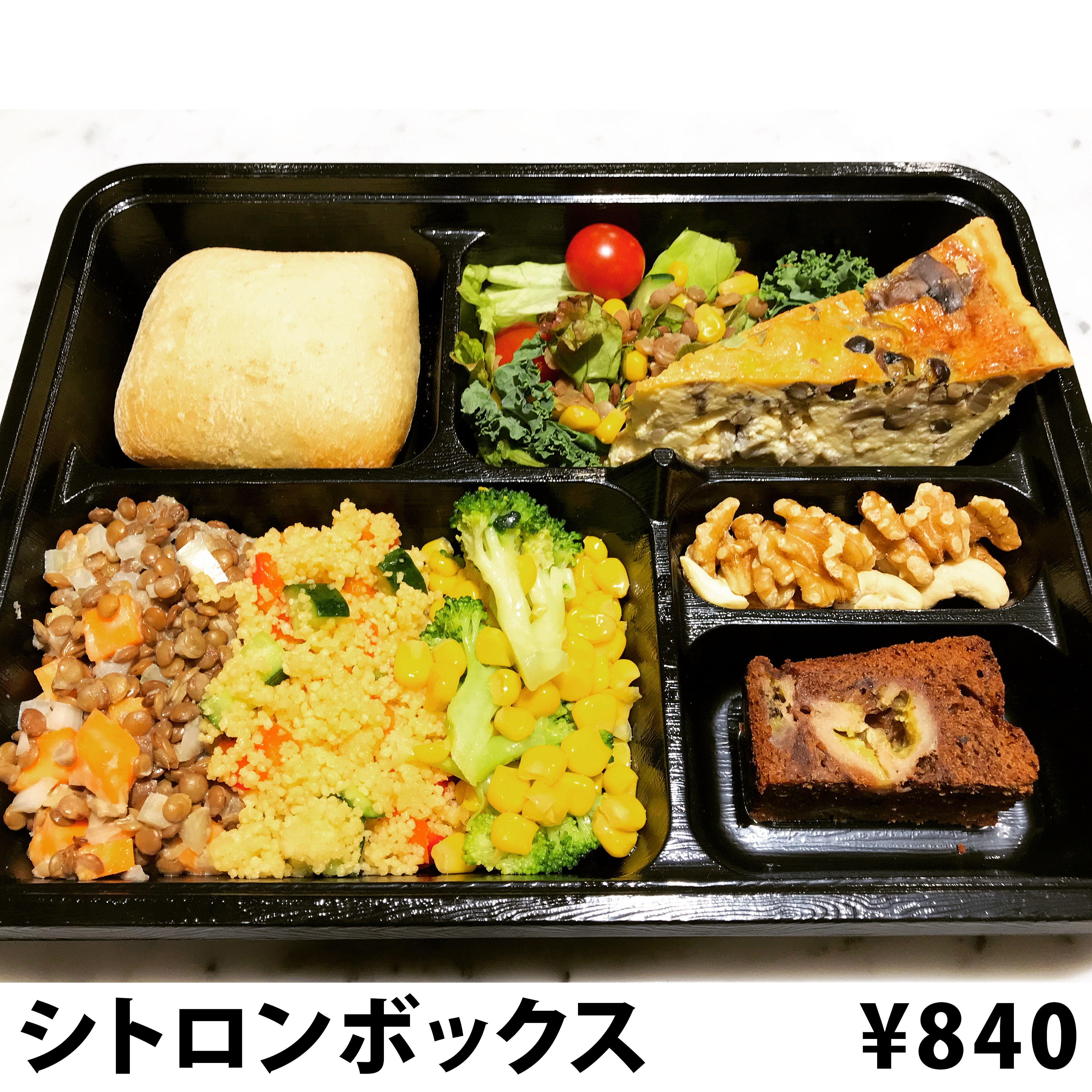 Baby Safety & Health Bright Ride In The Plate Baby Yellow In Car Japan Delicious In Taste